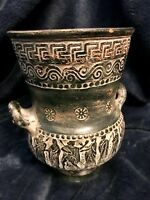 Atq Greek Pottery Stoneware Ceramic Krater Vase Pot Vessel Urn Carved Scenes 7""