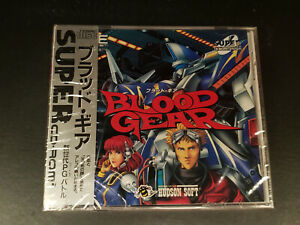 BLOOD GEAR - Brand NEW SEALED - PC Engine SCD