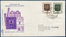 1959 - FDC Venetia - Romagne - Viaggiata  - n.164/It