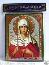 Ikone heilige Nika geweiht икона святая Ника Виктория освящена 12х10x1 cm