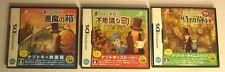 3 Professor Layton games w/ Case, Cartridge & Manual, Japan Format (NTSC-J) USA