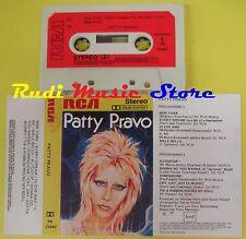 MC PATTY PRAVO Omonimo 1979 italy RCA PK 31447 no cd lp dvd vhs