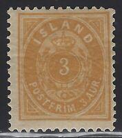 Iceland - 1896 - Scott # 21 - Unused, Glazed Gum                 $90