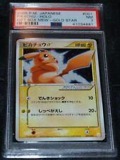 JAPANESE Holo Foil Gold Star Pikachu # 001/002 Gift Box Mew Set Pokemon PSA 7 NM