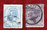 Timbres ROUMANIE 1893-1908 Yvert N°102: 5b & N°130: 15b oblitérés, en état: TB