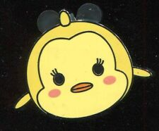 Tsum Tsum Mystery Pack Series 2 Cleo Disney Pin 116167