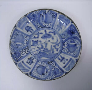 Antique Islamic Safavid 16 Century Dish Blue & White David Khalili Collection