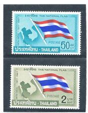THAILAND 1967 National Flag