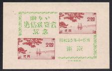 Japan 1948 Sc #409 s/s Mnh (40925)