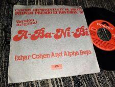 "IZHAR COHEN AND THE ALPHA BETA A BA NI BI/ILLUSIONS 7"" 1978 SPAIN EUROVISION"