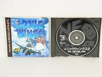 SONIC WINGS 2 Neo Geo CD Neogeo SNK Japan Game nc