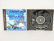 Sonic Wings 2 Neo Geo CD Neogeo Snk Japan Spiel Nc