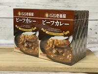 8 Pieces Japan CoCo Ichibanya  Curry House Retort Pack Packets Rice 220g Beef
