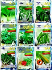ChiaTai Vegetable Garden Seeds Pure Natural Organic Wholesale Plant Quality #10