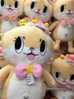 Chiitan BIG Plush FURYU Doll Stuffed toy 40cm small-clawed otter JAPAN NEW