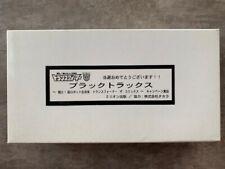 G1 Takara Hasbro Lucky Draw Exclusive Transformer Diaclone Black Tracks MISB