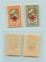 Estonia 🇪🇪  1921 SC B5-B6  mint . rtb3388