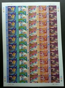 Malaysia Census Planning In New Millennium 2000 Flag (sheetlet imperf) MNH *Rare