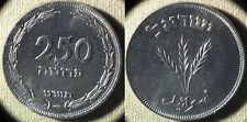 Israel : 1949 250  Pruta  W/O Pearl  Gem BU #15   IR4937