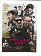 Rare! Outrage: Coda 2017 Japanese Chirashi mini movie poster B5