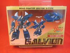 ARII Anime ROAD FIGHTER ZECTOR 3-TYPE 1/100th Scale Galvion Plastic Model 7002