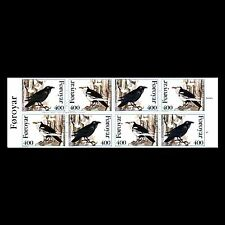 "Faroe 1995 - Birds ""Northern Raven"" Fauna Animals Booklet - Sc 288a MNH"