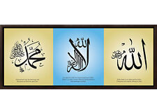 Framed Canvas w/ ALLAH/MUHAMMAD/SHAHADA - 19x8 -Islamic Arabic Calligraphy Art