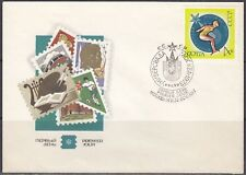 Russia Scott 4089 FDC - 1973 Universiad, Diving