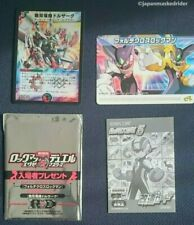 Movie version Rockman EXE&Duel Masters Visitor gifts Forte Cross rockman Dolzark
