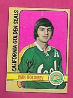 1972-73 TOPPS # 146 SEALS IVAN BOLDIREV ROOKIE EX-MT CARD (INV# D0125)