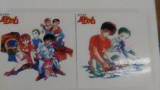 Round Vernian Vifam Ginga Hyoryu  6LD box Japan anime  laserdisc USED