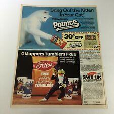 VTG Retro 1985 Muppets Manhatten Kermit Fritos Tumbler Coupon
