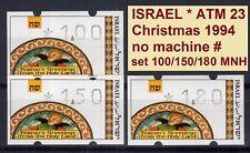 Israel ATM Christmas 1994 * no machine # * set 2 *100/150/180 MNH * Klussendorf