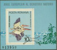 RUMÄNIEN 1980 VFU Block Europäisches Naturschutz Jahr, Naturschutz, Vögel ESST