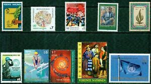 UNITED NATIONS (VIENNA) – 1982-2001  – COLLECTION – VF  **