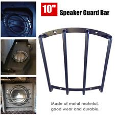 "10"" Car Audio Speaker Metal Grille Cover Protection Subwoofer Decorative Black"