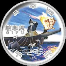 2010 Japan Ukai Cormorant fishing Nagara River - Gifu Prefectural Ag Proof