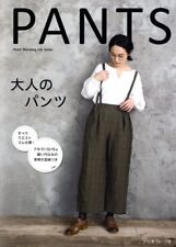 Pants for Adults - Japanese Dress Pattern Book