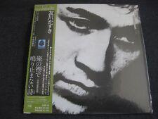 Tomokawa Kazuki, oreno uchide, le Japon ONLY CD MINI LP, fjsp - 16, acid blues folk