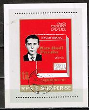Albania Communist Dictator Enver Hoxha rare Souvenir Sheet 1981