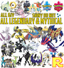 ALL 28 LEGENDARY & MYTHICAL POKEMON ⚔️ 6IV SHINY or NOT 🛡 SWORD & SHIELD Legit