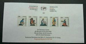 [SJ] Germany Christmas Tuberkulose Kuratorium 1985 (imperf ms) MNH *vignette