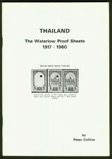 Thailand Waterlow Proof sheets 1917-1960 book