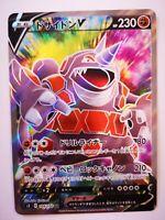 104/100 SR POKEMON S3 JAPAN carte card game HOLO TCG Infinity Zone Rhyperior V