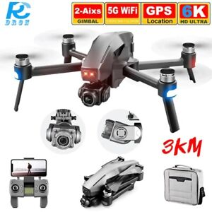 3Km Professional Gimbal Camera Drones 4K GPS Long Distance 5G WiFi FPV Brushless