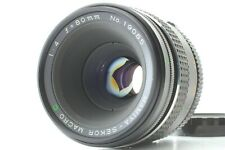 【Near MINT】 Mamiya Sekor C 80mm f/4 N Macro Lens for 645 Super Pro TL from Japan