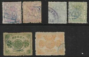 China 1878-1883 Lot of Candarin Very Fine Used