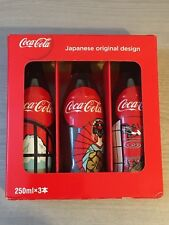 New Limited Edition Japanese Original Design Coca Cola 3 x 250 Collection Red