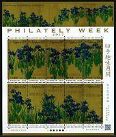Japan 2017 Woche der Philatelie Philately Week Blumen Gemälde 8475-8484 MNH