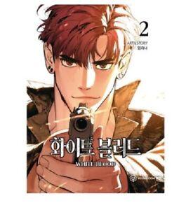 Korean LINE Webtoon Book Cartoon Comics / White Blood Unholy Blood Vol.2